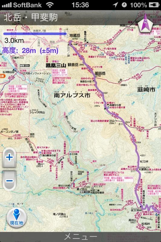 2013年6月1日 鳳凰三山_068