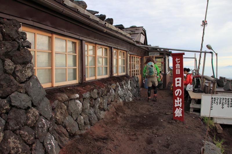 2013年6月23日13富士登山_011