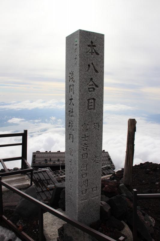 2013年6月23日13富士登山_017
