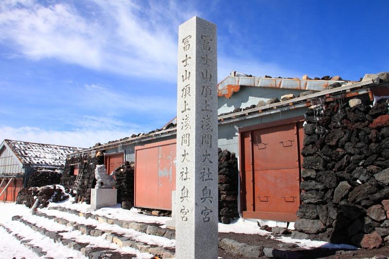 2013年6月23日13富士登山_026