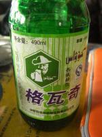 地元ビール