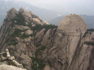 すごい岩だ!