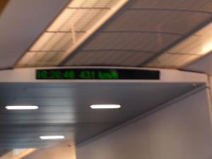 時速431キロ