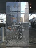 ワールドトレードセンター跡