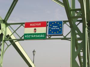 ハンガリー側