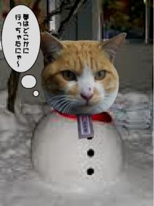 小次郎雪だるま