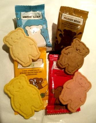 クッキー2