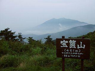 320px-Houkyousan-view_of_Tsukuba.jpg