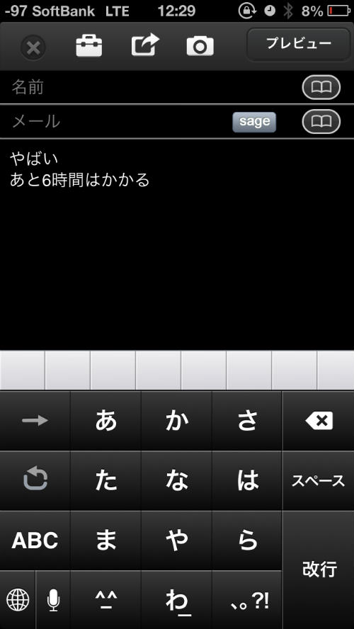 6ICYzf0w.jpg