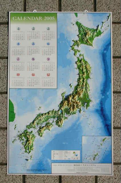 calendar2005.jpg