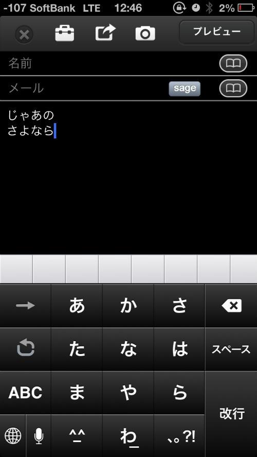 xhotjwKl.jpg