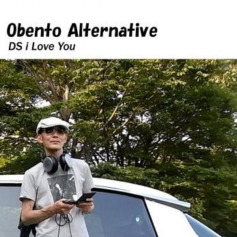 Obento Alternative