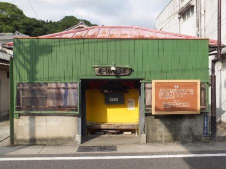 2013_1014(028).jpg
