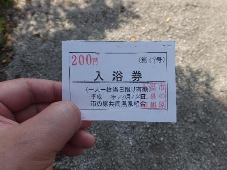 2013_1014(046).jpg