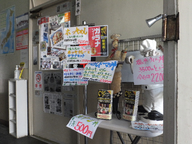 2014_0111(020).jpg