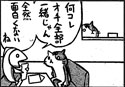 c_orig201103_142_01s.jpg