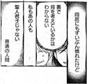 c_orig201111_043_01s.jpg