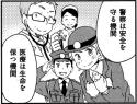 family201401_129_02.jpg