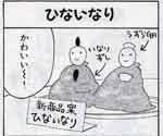 home201004_084_01_s.jpg