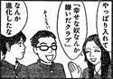 l_orig201102_139_01s.jpg