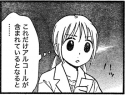l_orig201302_110_01.jpg