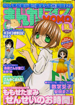 momo201010s.jpg