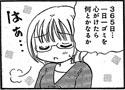 momo201104_138_02s.jpg