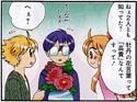 momo201104_198_01s.jpg