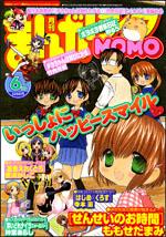 momo201106s.jpg