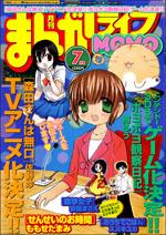 momo201107s.jpg
