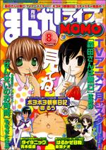momo201108s.jpg