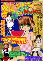 momo201109s.jpg