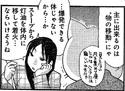 momo201202_049_01s.jpg