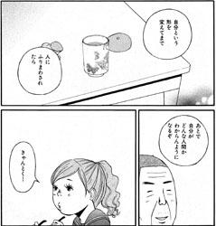 time201105_069_01.jpg