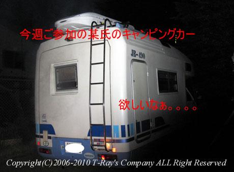 10070310