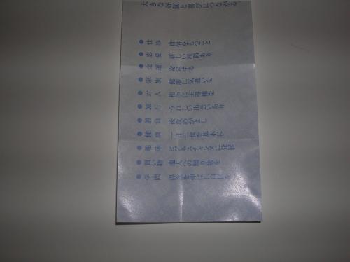 DSCN8279_convert_20141120193605.jpg