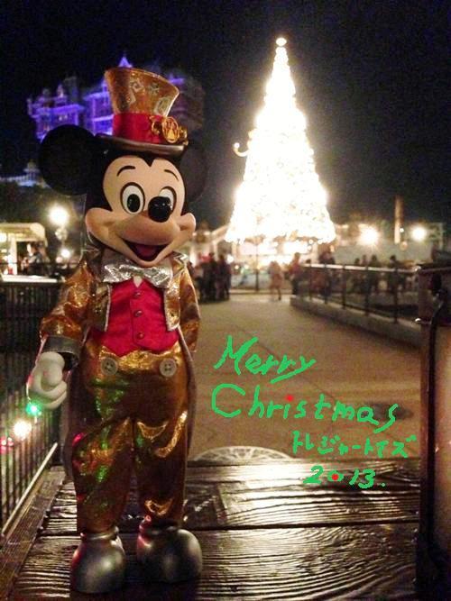 ミッキークリスマス2013 -0011