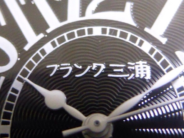 fc2blog_20131229003257222.jpg