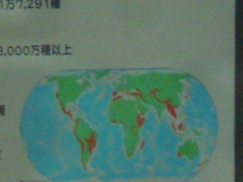 多様性地図