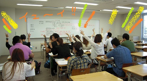 AS1 授業中