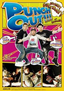 PunchOut2010.jpg