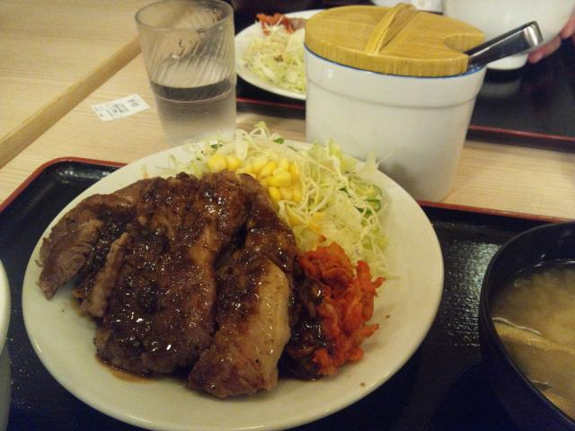 松屋鷺沼(豚テキW定食)