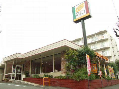 グラッチェ・ガーデンズ宮前平店(外観)