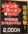 なかむら屋(ポスター)