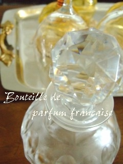 ANTIQUE CUT OR PRESSED GLASS PERFUME BOTTLE