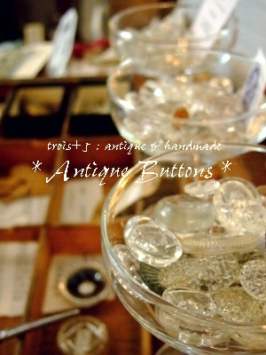 Antique Buttons * Glass ・ Shell ・ Pearl ・ Plastic ・ Yarn