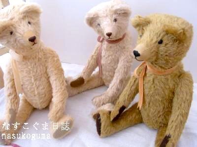 なすこぐま * handmade bear