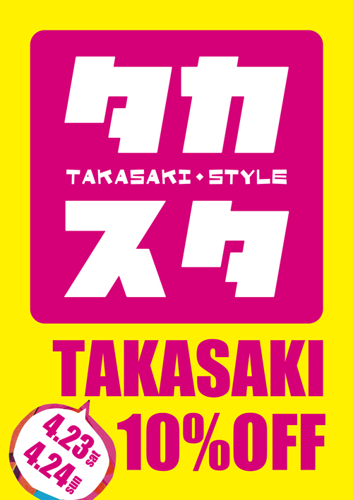 blog_ts2.jpg