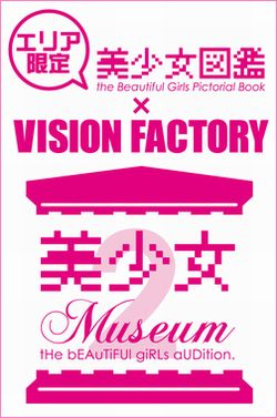 museum_1.jpg
