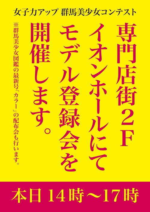 pop_b1.jpg